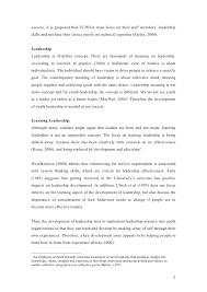 essay on indian village fair research proposal structure paper     Buy essay online safe Security Issues and countermeasures on Cloud Computing Suranga Nisiwasala  University of Colombo School of Computing Abstra