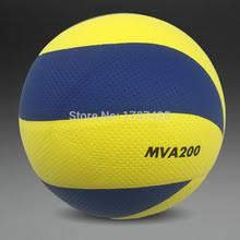 Мяч для волейбола MVA330, 200300, Волейбольный <b>мяч для</b> ...