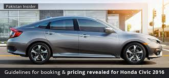 Guidelines For Booking And Pricing Revealed For Honda Civic