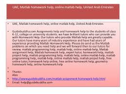 uae matlab online tutoring help matlab assignment help united arab 6 uae matlab homework help online