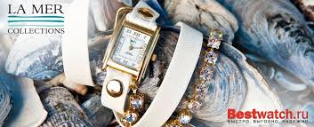 Наручные <b>часы La Mer</b>. Оригиналы. Выгодные цены – купить в ...