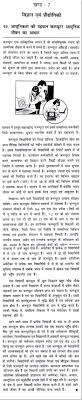 the importance of education essay writing essay on importance of  essay on the importance of computer in our modern life in hindi