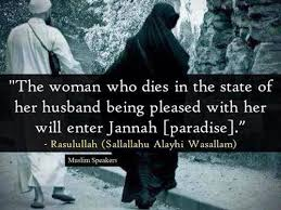 40 Islamic Marriage Quotes For Husband And Wife [Updated] Custom Best Islamic Quotes About Fiance