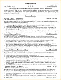 Mechanical Engineering Resume Templates Collection Of solutions Experience Resume Sample for Mechanical 41