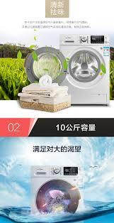 máy giặt electrolux 8kg Máy giặt và sấy khô tự động 10 kg KG của Mỹ máy  giặt giá rẻ   Nghiện Shopping   Đặt hàng siêu tốc - Bốc đến tận nhà