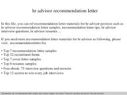 Hr Advisor Recommendation Letter