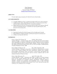 Retail Assistant Manager Resume Objective Management Resume Objective Sevte 58