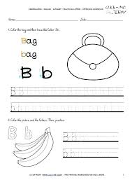Letter Practicing Name Tracing Worksheets Alphabet How To Writing Practice For