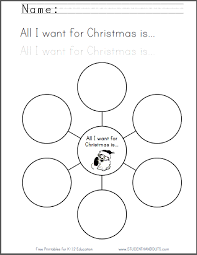 Free Bubble Chart All I Want For Christmas Is Bubble Chart For Kids Free