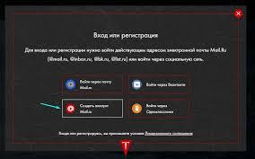 Lost Ark Russian Open Beta Mail Ru Account Registration
