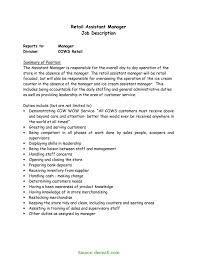 Regular Job Description For Store Manager For Resume Resume Retail