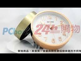 Японские <b>настенные часы Rhythm CMG532NR13</b> купить в ...