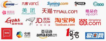 china es el paraíso de las pras ya que cuenta con múltiples plataformas que ofrecen prácticamente todos los os imaginables