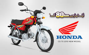 honda cd motorcycles 2015. hover effect honda cd 70 2015 picture cd motorcycles bike prices in pakistan qeemat
