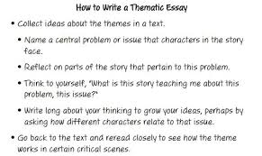 thematic essay th grade l a