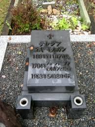 「祇園の芸妓・加藤雪の墓」の画像検索結果