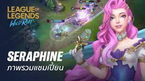 ภาพรวมแชมเปี้ยน Seraphine | เกมเพลย์ - League of Legends: Wild Rift -  YouTube