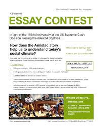excellent ideas for creating amistad essay amistad case essay skelanacomlenfetilrelisesling