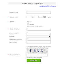 How To Check Online Record Of My Birth Certificate In India Quora