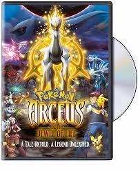 Pokemon: Arceus & The Jewel Of Life / Full DVD Region 1 NTSC US Import:  Amazon.de: DVD & Blu-ray