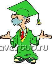 Заказать диплом по логистике онлайн Диплом по логистике на заказ