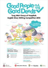 twghs good people good deeds english story writing competition twghs good people good deeds english story writing competition 2015