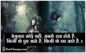 top latest 2 line life shayari new 2 line shayari latest sad shayari
