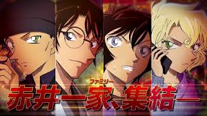 Detective Conan Movie 24 (Trailer) 30s - YouTube
