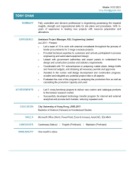 Assistant Project Manager CV