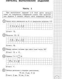 Загрузить Итоговая аттестация по Математике курсовая Итоговая аттестация по Математике курсовая
