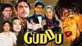 Satish Kaul Guddo Movie