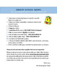 Supplies List Template Back To School Supply List Editable Template By Fun With Filion