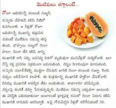 Pcos Diet Chart In Telugu Pin By Sreevenireddy On Health Tips Health Tips Health