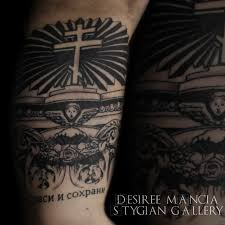 Russian Church Tattoo Stygian Gallery