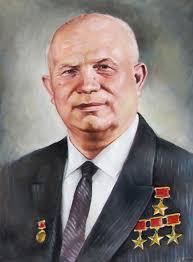 Портрет Хрущева