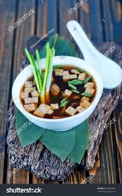 Asian Seafood Soup Bowl Stock Photo ...