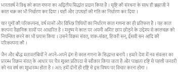 essay on mahatma gandhi in hindi hindi essays for children www gxart orgholi essay in hindi for kids children holi wishes imagesholi