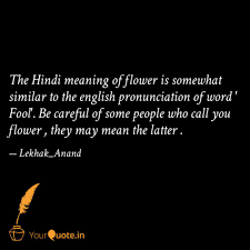 The Hindi Meaning Of Flow Quotes Writings By Anand Gopal