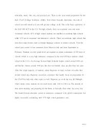 the south korean education system and economy essay  physical 3 page 2 education