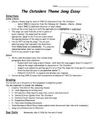 Fillable Online The Outsiders Theme Song Essay Fax Email