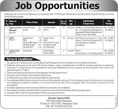 job opportunities in fata secretariat khyber pakhtunkhwa peshawar application form