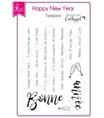 Clear Stamp Scrapbooking Word Eve Holiday Happy New Year