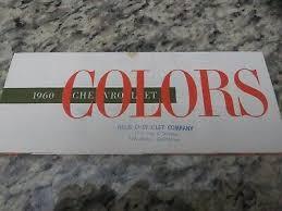 1960 Rare Original Chevrolet Corvette Corvair Impala Manual Color Paint Chart Ebay