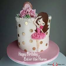 Write Name On Princess Birthday Cake Enamewishes