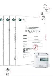 bàn ủi cầm tay hơi nước Nhật Bản Alice IRS bàn ủi hơi nước cầm tay