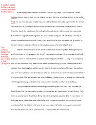 reader response essay examples response essay sample under fontanacountryinn com