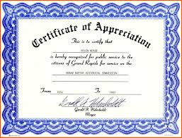 7 Free Template Of Certificate Of Appreciation Ml Datos