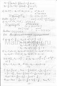 Решебник к дидактическим материалам по алгебре для класса  tkacheva algebra 9 1ch0004 701x1055 tkacheva algebra 9 1ch0005 701x1055 tkacheva algebra 9 1ch0006 701x1055 tkacheva algebra 9 1ch0007 701x1055