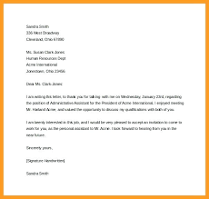 Thank You Letter For Telephone Interview Sample Thank You Letter After Phone Interview Project