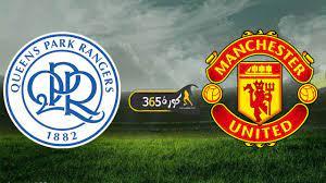 نتيجة مباراة مانشستر يونايتد وكوينز بارك رينجرز الودية اليوم 24/7/2021